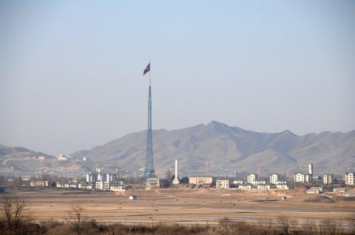 南北韓邊境:DMZ 非武裝地帶